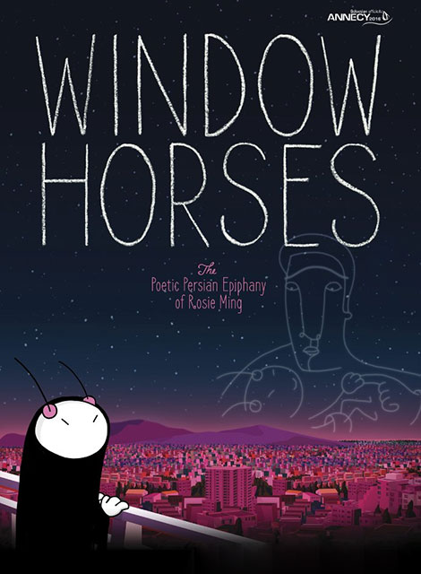 Window horses 2016 for Window horses