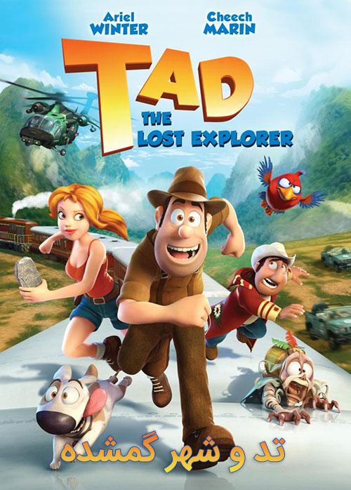 دانلود دوبله فارسی انیمیشن تد و شهر گمشده Tad The Lost Explorer 2012