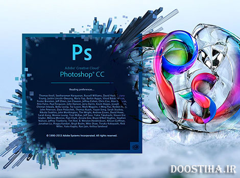 Adobe Photoshop CC Lite 14.2 Multilingual