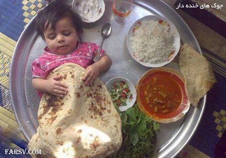 جوک جدید و خنده دار, جوک های جدید و خنده دار 23 خرداد 92