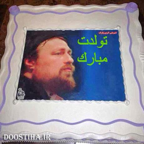 کیک تولد سید حسن خمینی