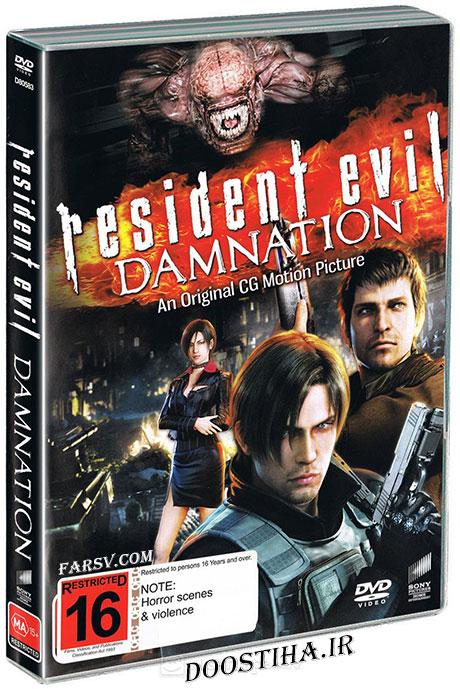 دانلود دوبله فارسی انیمیشن اهریمن درون: نفرین ابدی Resident Evil: Damnation 2012
