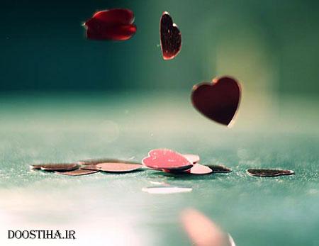 Love-SMS, اس ام اس رمانتیک