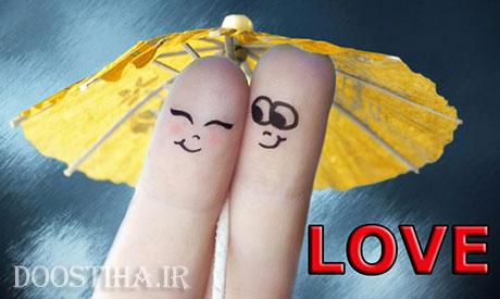 پیامک عاشقانه و جملات رمانتیک, استاتوس های جدید