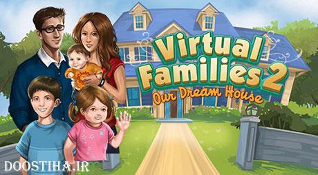 دانلود بازی Virtual Families 2 در سبک سیمز