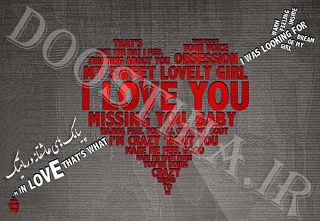 اس ام اس و پیامک های عاشقانه,Love-SMS