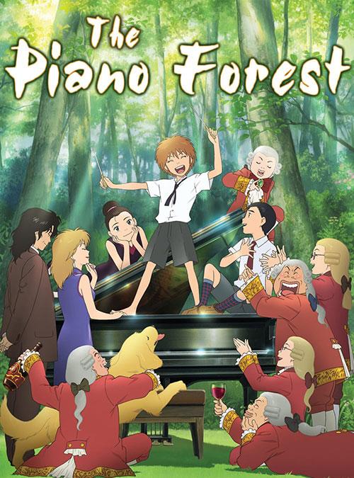 دانلود انیمیشن جنگل پیانو با دوبله فارسی Piano Forest 2007