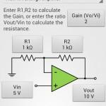 نرم افزار مدارهای الکتریکی برای اندروید