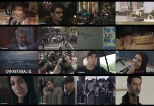 دانلود فیلم سینمایی قلاده های طلا
