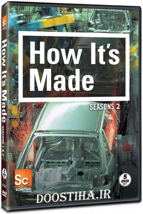 دانلود فصل دوم چگونه ساخته می شود How it's Made