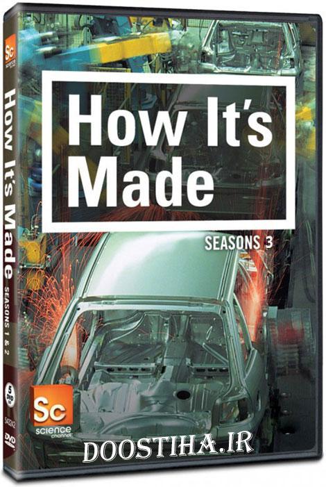 دانلود فصل سوم چگونه ساخته می شود How it's Made