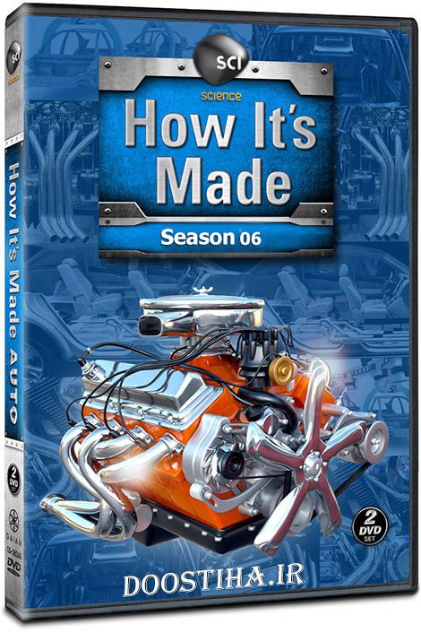 دانلود فصل ششم مستند چگونه ساخته می شود How it's Made