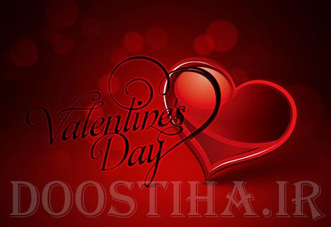 پیامک روز عشق, اس ام اس تبریک ولنتاین