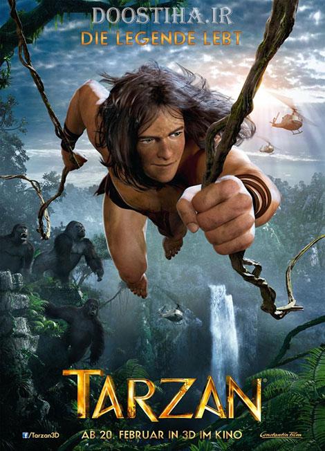 دانلود انیمیشن تارزان با دوبله فارسی گلوری Tarzan 2013