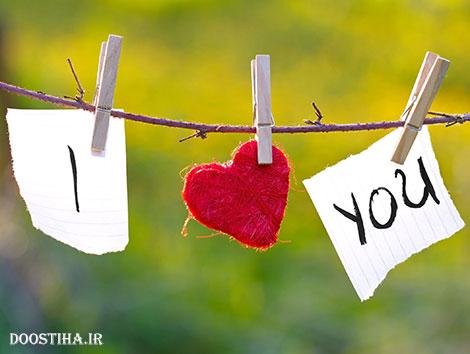 پیامک عشقی، جملات قصار، اس ام اس عاشقانه, یامک های عاشقانه و جملات قصار