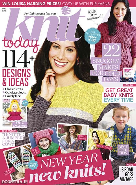 دانلود رایگان مجله بافتنی Knitter Magaziine