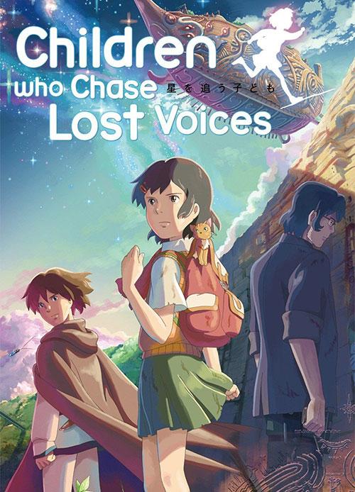 دانلود انیمیشن بچه هایی که به دنبال آواهای گمشده میگردند Children Who Chase Lost Voices 2011