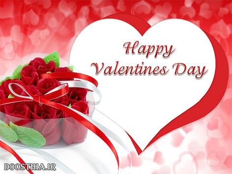 valentines day, پیامک تبریک ویژه روز ولنتاین Happy Valentine's Day 2015