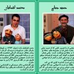 معرفی عروسک های برنامه کلاه قرمزی و تکه کلاه های آنها
