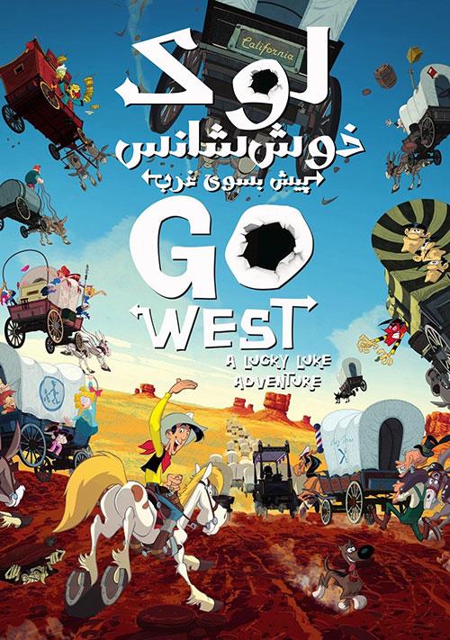 دانلود دوبله فارسی انیمیشن لوک خوش شانس پیش به سوی غرب Go West: A Lucky Luke Adventure 2007