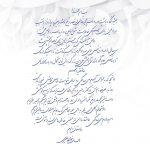 دانلود رایگان آلبوم احسان خواجه امیری به نام 30 سالگی