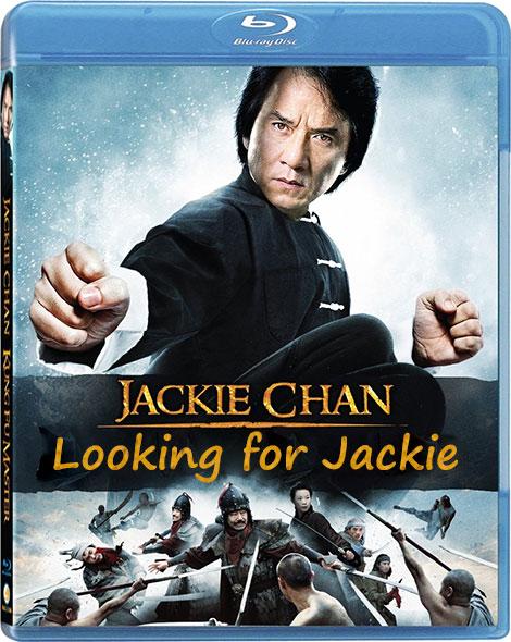 دانلود دوبله فارسی فیلم به دنبال جکی Looking for Jackie 2009