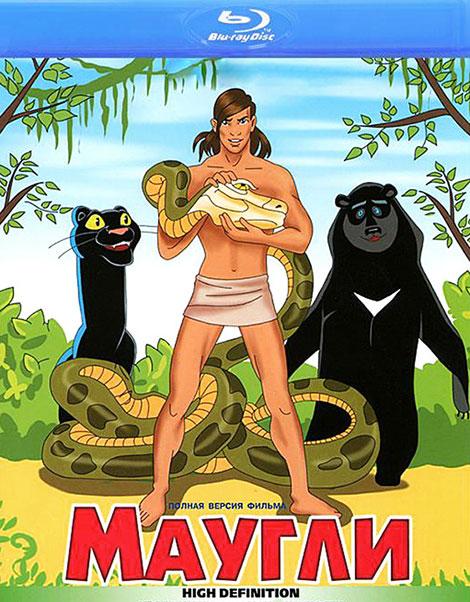 دانلود انیمیشن ماجراهای موگلی Adventures of Mowgli 1973