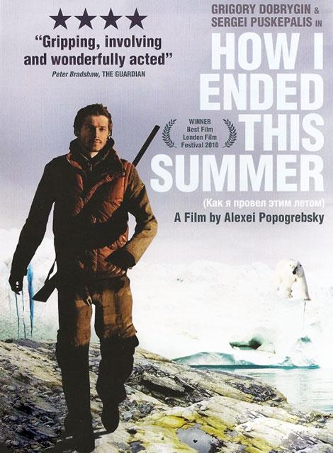 دانلود دوبله فارسی فیلم تابستان خود را چگونه گذراندم How I Ended This Summer 2010