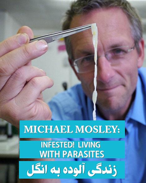 دانلود دوبله فارسی مستند Infested! Living with Parasites 2014