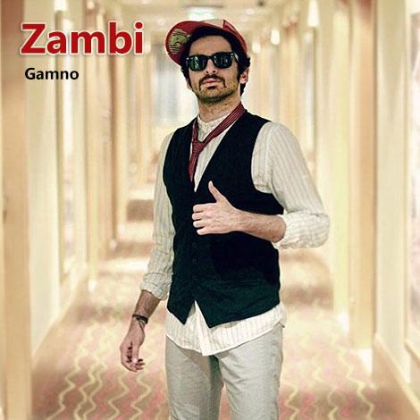 دانلود آهنگ جدید هومن گامنو به نام زامبی