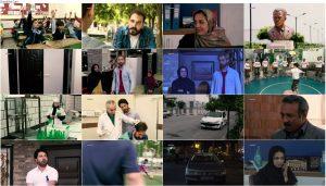 دانلود رایگان فیلم شهر اردیبهشت با لینک مستقیم