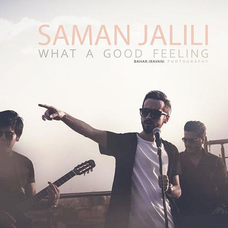 دانلود دموی آلبوم جدید سامان جلیلی به نام چه حال خوبیه