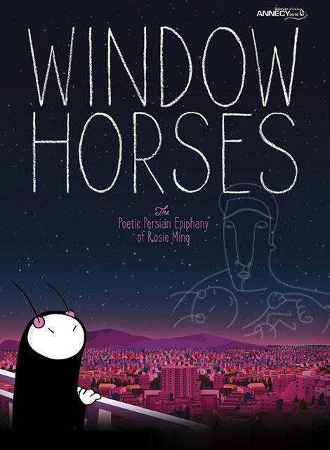 دانلود انیمیشن پنجره اسب ها Window Horses 2016