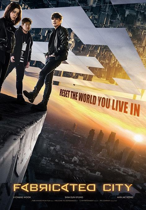 دانلود فیلم Fabricated City 2017