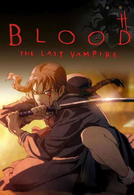 دانلود دوبله فارسی انیمیشن آخرین خون آشام Blood The Last Vampire 2000
