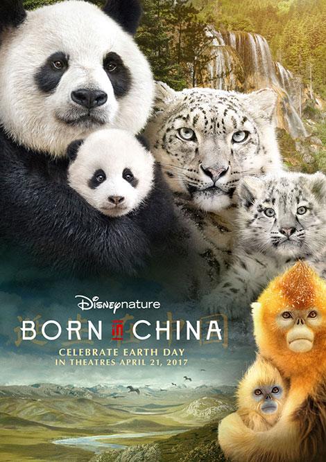 دانلود مستند متولد چین Born in China 2016