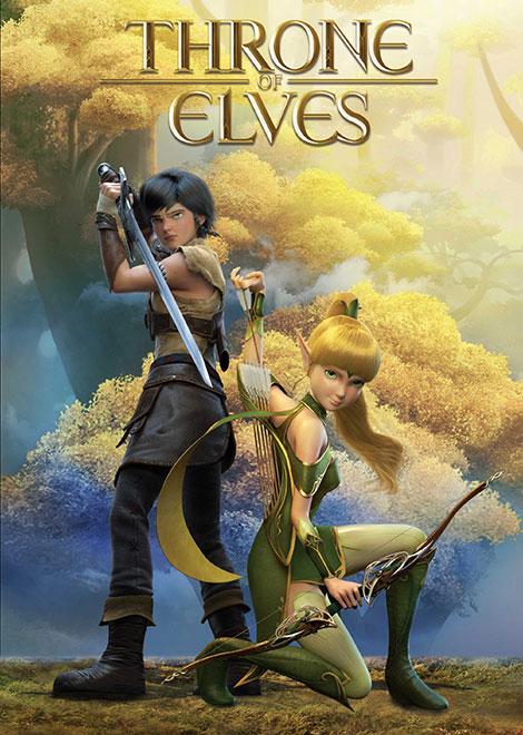 دانلود انیمشن Dragon Nest: Throne of Elves 2016, دانلود مستقیم انیمیشن Dragon Nest: Throne of Elves 1080p BluRay, انیمیشن Throne of Elves 2016 720p