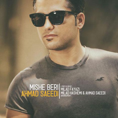 دانلود آهنگ جدید احمد سعیدی به نام میشه بری, جدیدترین آهنگ احمد سعیدی, دانلود رایگان آهنگ احمد سعیدی بنام میشه بری, آهنگ میشه بری احمد سعیدی, ترانه میشه بری