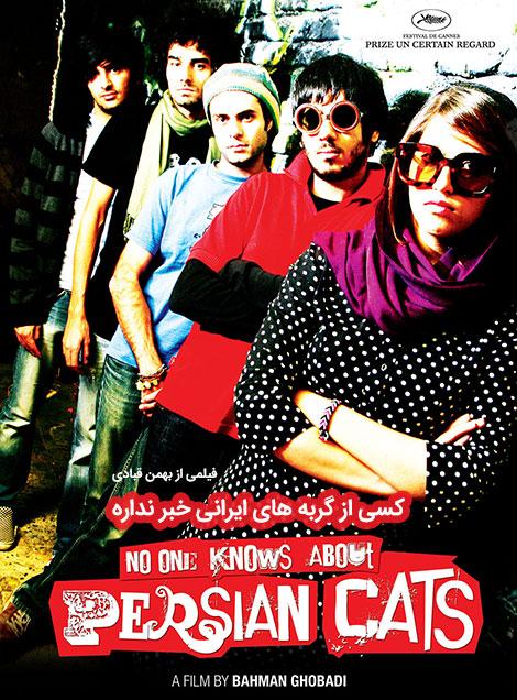 دانلود فیلم کسی از گربه های ایرانی خبر نداره