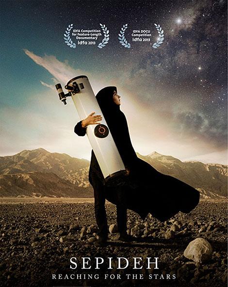 دانلود فیلم مستند سپیده Sepideh 2013, دانلود مستند سپیده با کیفیت 1080p, مستند سپیده 720p WEB-DL, دانلود فیلم سپیده Sepideh 2013 HDTV, مستند سپیده 2013
