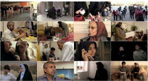 دانلود فیلم مستند سپیده Sepideh 2013