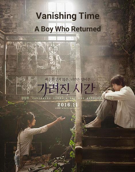 دانلود دوبله فارسی فیلم Vanishing Time: A Boy Who Returned 2016