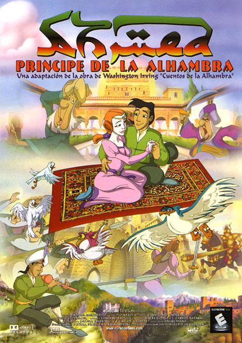 دانلود انیمیشن احمد پادشاه الحمرا Ahmed, el principe de la Alhambra 1998