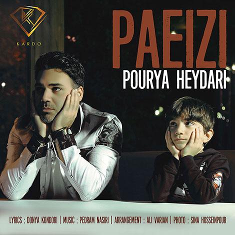 دانلود آهنگ جدید پوریا حیدری به نام پاییزی, جدیدترین آهنگ پوریا حیدری Pourya Heydari, دانلود رایگان آهنگ پوریا حیدری بنام پاییزی Paeizi, ترانه پاییزی