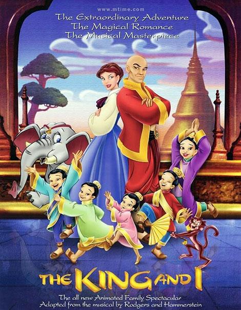 دانلود انیمیشن پادشاه و من The King and I 1999