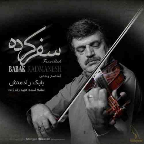 دانلود آهنگ بابک رادمنش به نام سفر کرده, جدیدترین آهنگ بابک رادمنش Babak Radmanesh, دانلود رایگان آهنگ بابک رادمنش بنام سفر کرده Safar Kardeh, بابک رادمنش