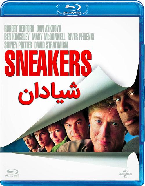 دانلود فیلم شیادان با دوبله فارسی Sneakers 1992