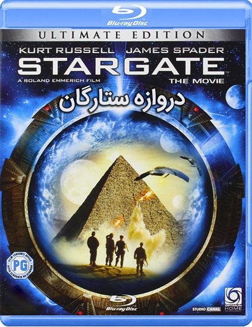 دانلود فیلم دروازه ستارگان با دوبله فارسی Stargate 1994