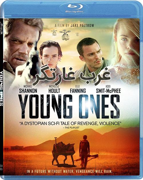 دانلود دوبله فارسی فیلم غرب غارتگر Young Ones 2014