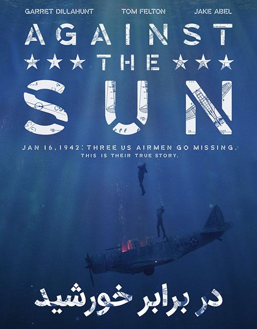 دانلود فیلم در برابر خورشید با دوبله فارسی Against the Sun 2014